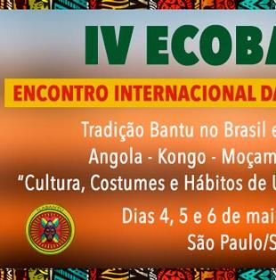 banner-IV-ecobantu